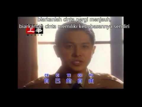 nuo yen (lirik dan terjemahan)