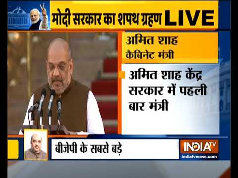 BJP President Amit Shah takes oath as Union Minister