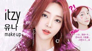 Eng) 빨간머리 기념 '있지 유나 커버메이크업' ITZY Yuna makeup ♥ (+ 짧은 뮤비 커버댄스ㅋㅋ)