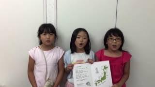 ︎0467-44-7754無料体験のお問い合わせはこちら鎌倉市小袋谷1-1-6 三美ビ...