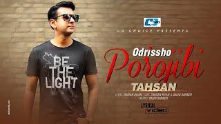 Odrissho Porojibi Tahsan Mp3 Song Download