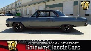 1965 Chevrolet Malibu - Gateway Classic Cars of Houston- Stock 442-HOU