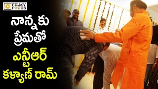 NTR and Kalyan Ram Taking Blessings from Father Hari Krishna @NTR27 Movie Launch - Filmyfocus.com
