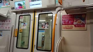 【4K 三菱IGBT】E233系7000番台 相鉄本線走行音 二俣川→大和