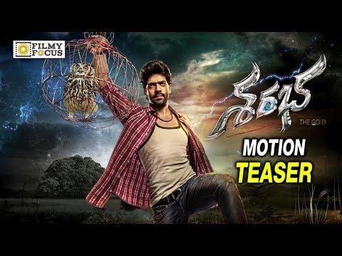 Sarabha Telugu Movie First Look Motion Teaser || Aakash Kumar, Mishti - Filmyfocus.com