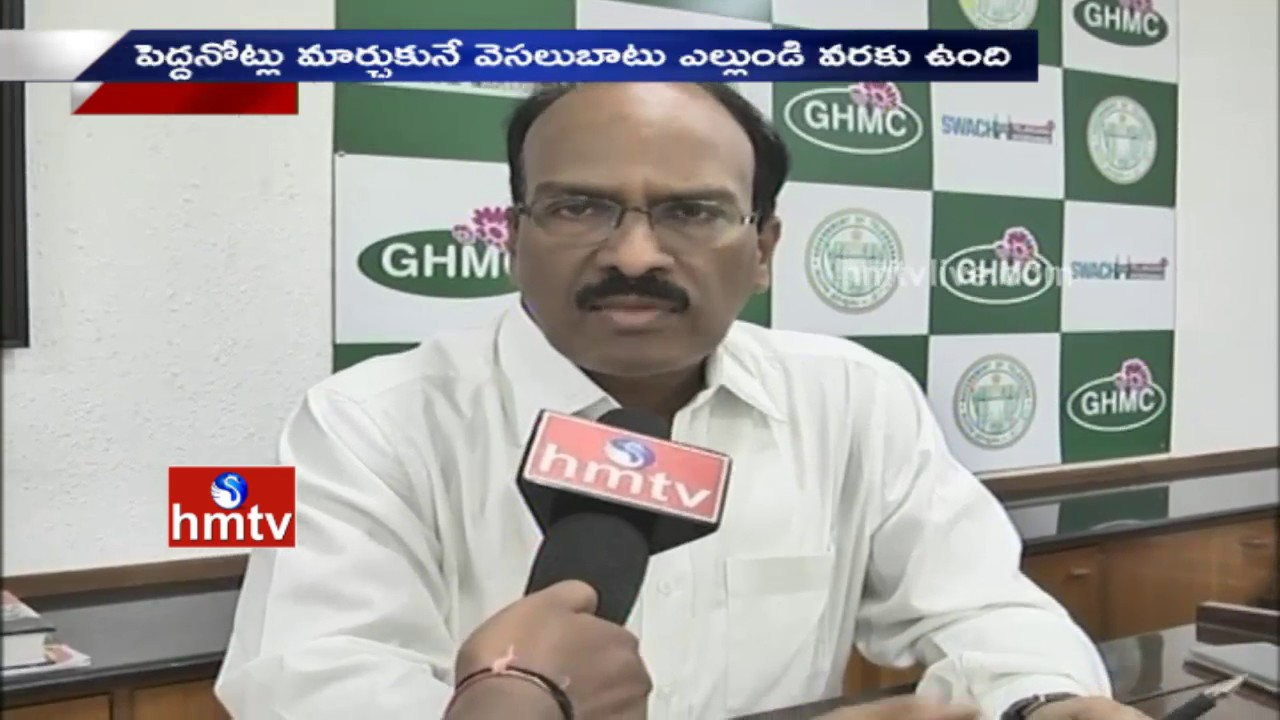 GHMC Commissioner Janardhan Reddy Face to Face over Property Tax |  Hyderabad | HMTV