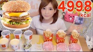 Kinoshita Yuka [OoGui Eater] 3 Large Sized Loco Moco Burger Combos From Mcdonalds
