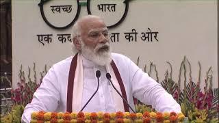 PM Modi inaugurates Rashtriya Swachhata Kendra via Video Conferencing