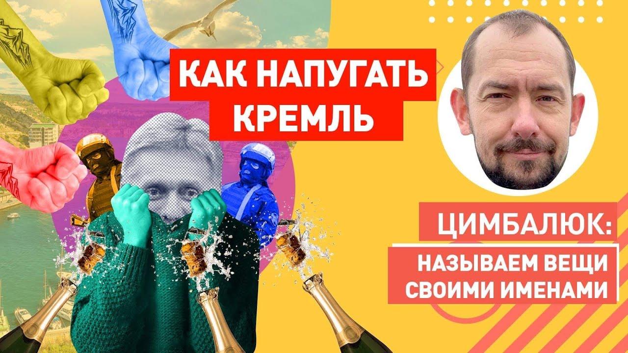 В Кремле призвали крымчан не бояться кавказцев - они россияне из «родной гавани»