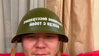 День Защитника Отечества с Анатолием Радченко