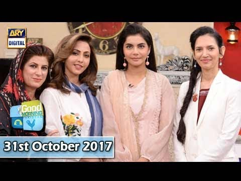 Good Morning Pakistan - 31st October 2017 - ARY Digital Show