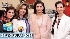 Good Morning Pakistan - 31 October 2017 - ARY Digital Show