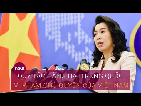 Tin An ninh thế giới 6/8: Quy tắc hàng hải mới của Trung Quốc vi phạm chủ quyền Việt Nam   VTC Now