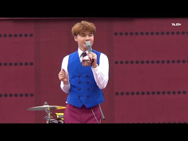 2019.09.09 박서진 직캠 서울 추석 농수특산물 서울장터 2019 (트로트 메들리)