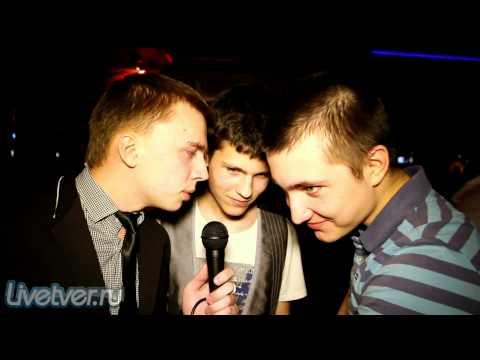 знакомства ночные клубы