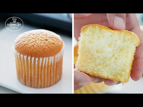 (완전♡폭신폭신) 카스테라 머핀, 카스테라 컵케이크 만들기, [홈베이킹], 베이킹 ASMR, 쿠킹씨 Cooking See