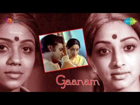 Gaanam | Guruleka...Entharo song