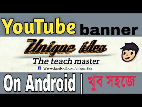 how to create a youtube channel 2017