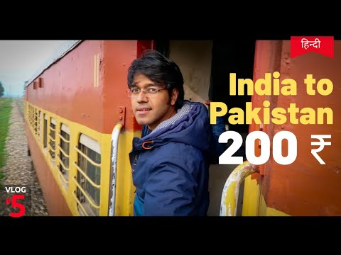 My Train to Pakistan : Delhi to Kartarpur corridor