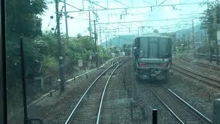 日本旅行【通訳案内士】JR大阪駅←JR京都駅