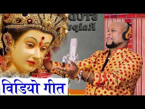 Samrat Ashok   Cg Jas Geet   Mata Mahamaya Dai   New Chhattisgarhi Bhakti Song   2018 AVM STUDIO