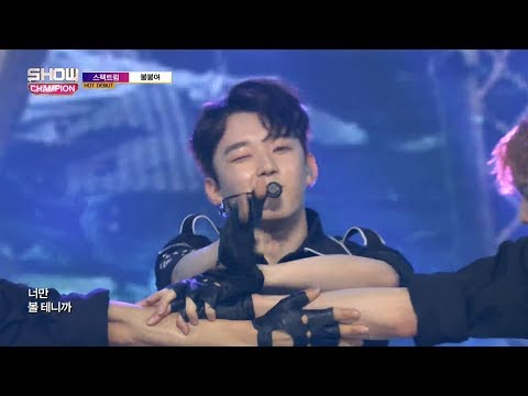 Show Champion EP.270 SPECTRUM - Light it up