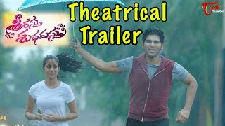 Srirastu Subhamastu Theatrical Trailer   Allu Sirish, Lavanya Tripathi, SS Thaman
