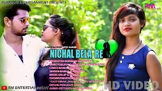 ALAK JOLI LEKHA...SANTALI ALBUM ''NICHAL BELA RE'' 2018 PRESENT'S BY RM ENTERTIANMENT