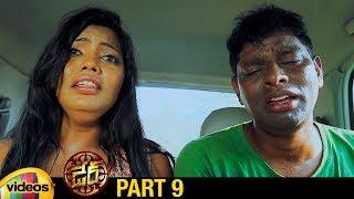 Darre Latest Telugu Full Movie HD | Naviin | Pallavi Jiva | Suman Setti | Part 9 | Mango Videos