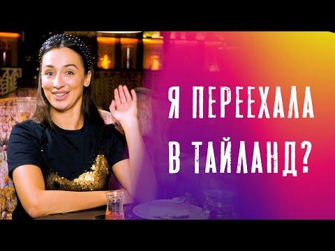 ИНТЕРВЬЮ ДЛЯ НЕЙМАН: ЭКСКЛЮЗИВ!