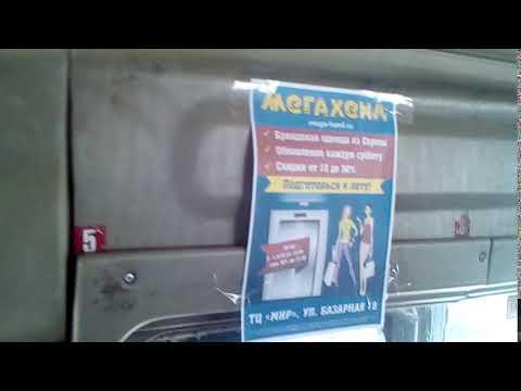 """Стартовало размещение рекламы в маршрутных такси магазина """"МЕГАХЕНД"""" в городе Новошахтинск"""