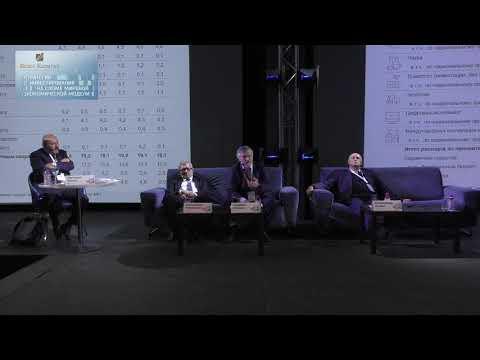"""На конференции ИК """"Велес Капитал"""" Андрей Клепач: """"Какой отдачи ждать от нацпроектов?"""""""