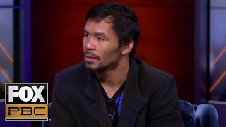 Manny Pacquiao talks ahead of fight with Adrien Broner | INSIDE PBC BOXING