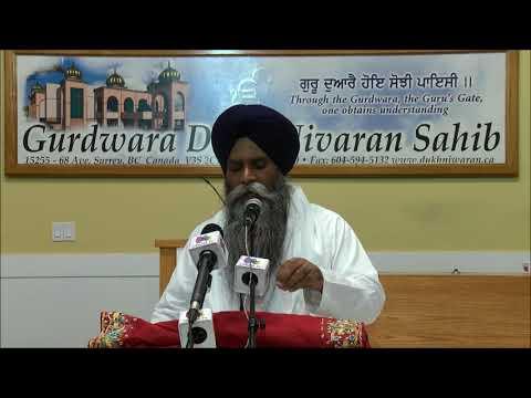 Katha Salok Mohalla Nauva Part 2 Bhai Pinderpal Singh Ji