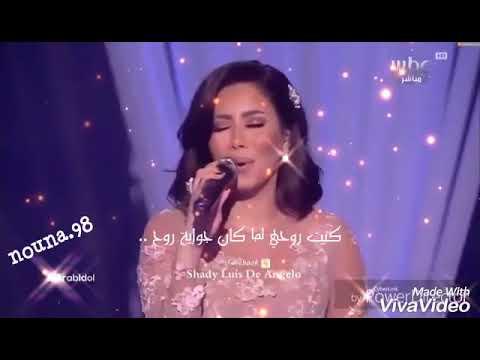 music sherine keda