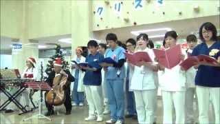 2014年12月25日  石川県立中央病院 クリスマスコンサート(石川県金沢市・県立中央病院)