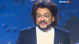 Филипп Киркоров на Российской национальной музыкальной премии в Кремле (эфир 9.12.2016)