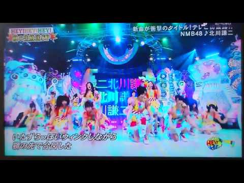 NMB48   北川謙二