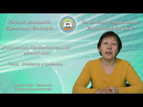 Подготовка к ЕГЭ русский язык. Как правильно изучать язык или любой предмет.