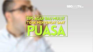 TIPS AGAR BAU MULUT TIDAK MENYENGAT SAAT PUASA