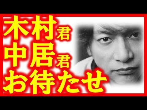 香取慎吾引退否定はSMAP再結成へ独立組動き出した証拠!おじゃMAPでスマップファン感動!