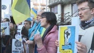 ロシア軍撤退を 在日ウクライナ人が抗議