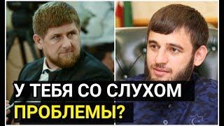 Как Кадыров НАЕХАЛ на мэра Грозного из-за 5-летнего мальчика