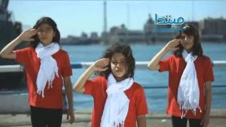 اغنية «تعظيم سلام» - من اطفال مصر الى القوات المسلحة