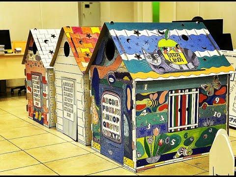 Картонный домик Bibalina дом-раскраска - YouTube