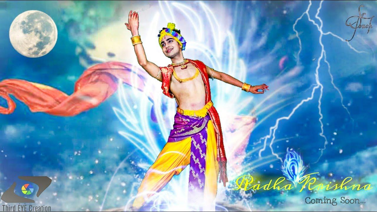 Radha Krishna | Dance Cover | Dwaipayan | Trailer 1