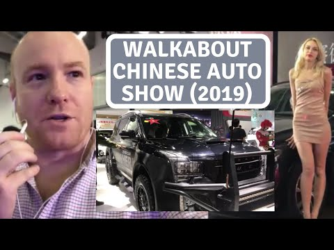 Walkabout Chinese Auto Show (2019)