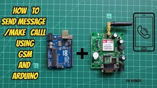 HOW TO SEND MESSAGE/MAKE CALL USING GSM AND ARDUINO || [HINDI] Video