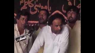 Zakir Manzoor Hussain shah  majlis 1 june 2015 Chak 111 sb Sargodha