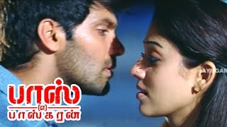 Boss Engira Baskaran Tamil Movie | Scenes | Chitra Lakshmanan insults Arya | Arya | Nayanthara